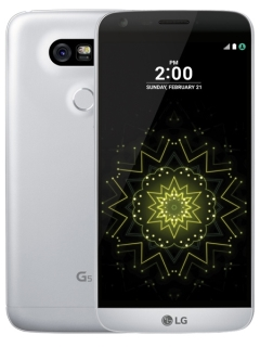 LG AS992(LGAS992) LG G5  firmware