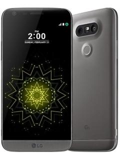 LG H850TR(LGH850TR) LG G5  firmware