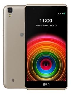 LG K220DSF(LGK220DSF) LG X Power Dual  firmware